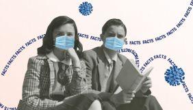 «Інтерньюз-Україна» та АУП випустили посібник для вчителів про запобігання інфодемії
