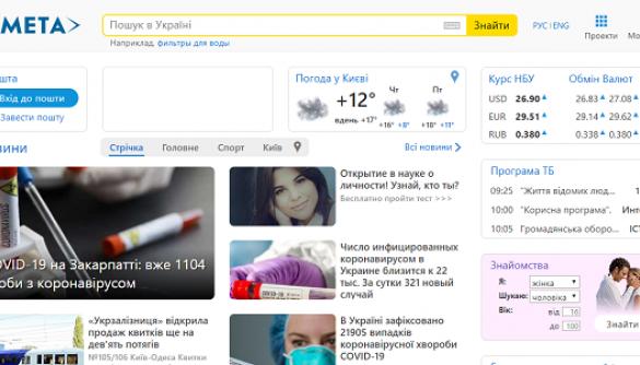 Український сайт опинився в реєстрі ресурсів, що співпрацюють з ФСБ. У компанії кажуть, що дізналися про це зі ЗМІ