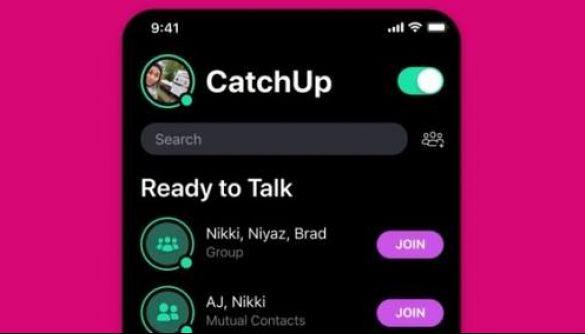 Facebook запустила додаток для голосових дзвінків