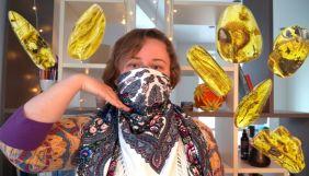 Сиди вдома: ASMR від «Укрзалізниці», саморобні маски та SpaceX