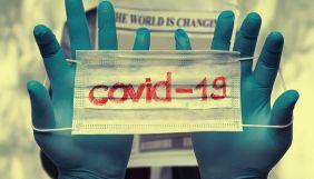 Як зупинити теорії змови про коронавірус