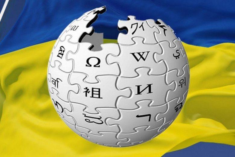 Українські статті у Вікіпедії вперше переглянули 110 мільйонів разів за місяць