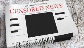 На Трампа подали до суду через його наказ проти «цензури соцмереж»