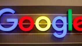 До Google позиваються на 5 мільярдів доларів через порушення конфіденційності