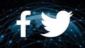 Суд РФ хоче стягнути із Facebook і Twitter по 4 млн рублів за відмову переносити дані користувачів у Росію