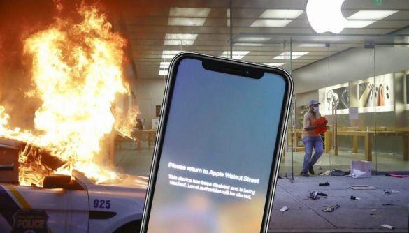 Apple заблокувала смартфони, які вкрали під час протестів у США