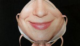 ВООЗ оновила рекомендації щодо правил носіння маски