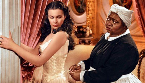 Сервіс HBO Max прибрав фільм «Звіяні вітром» через  расові упередження
