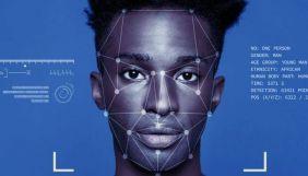 Amazon на рік заборонила поліції США використовувати свою технологію з розпізнавання облич