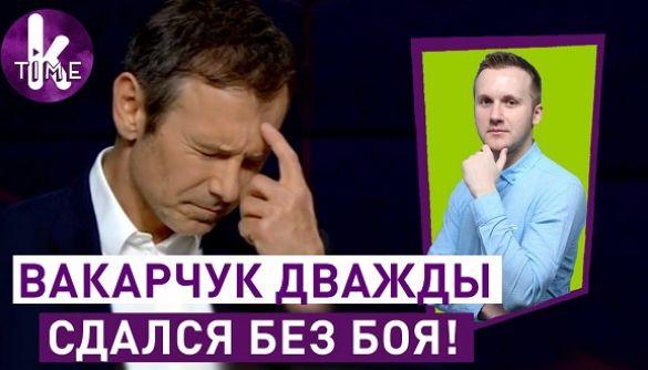 В мережі жартують зі Святослава Вакарчука, який вдруге склав мандат нардепа