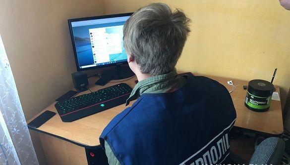 Кіберполіція викрила хакера, який отримував доступ до пристроїв своїх клієнтів