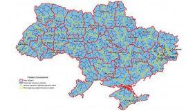 Самогубство чи нормальний процес? Експерти роз'яснюють утворення нових районів в Україні