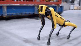 У США почали продавати роботів-собак Boston Dynamics