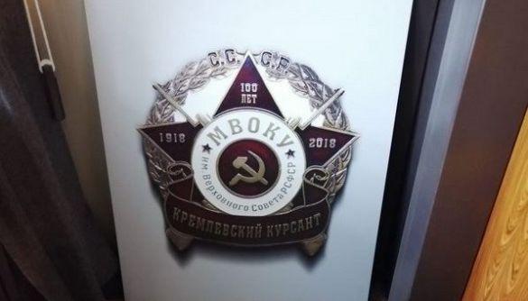 СБУ провела обшук у людей, яких підозрюють у розповсюдженні  проросійської пропаганди