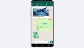 У Бразилії заборонили грошові перекази в WhatsApp через тиждень після запуску
