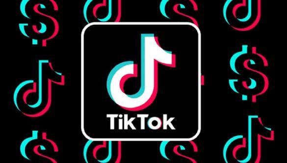 Влада Китаю покарала компанію-засновника TikTok за «відхід від цінностей соціалізму»