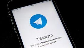 У бета-версії Telegram з'явились відеодзвінки
