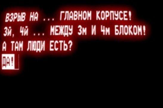 Український дизайнер створив серію відео про аварію на ЧАЕС за архівними даними