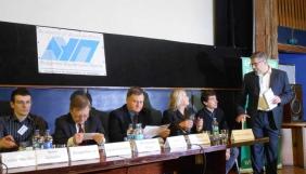 Медіапедагоги з Фінляндії, Польщі та Вірменії ділились досвідом шкільної медіаосвіти під час конференції у Києві