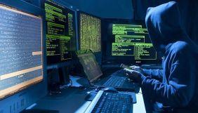 У Telegram досі продають вкрадені персональні дані українців – Український Кіберальянс