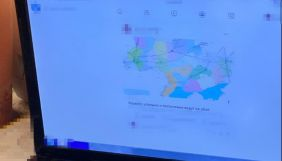 У Києві викрили блогера, який закликав до захоплення державної влади - СБУ
