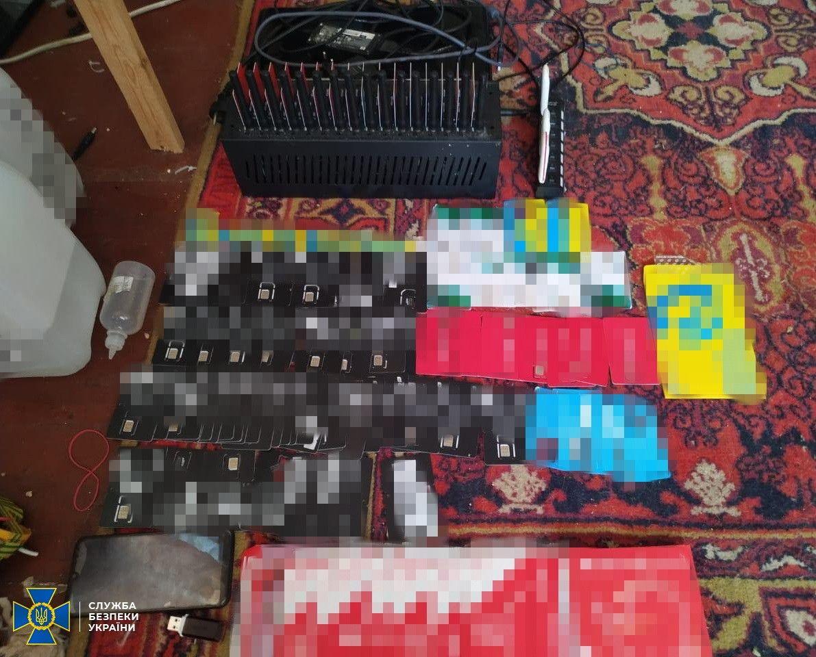 СБУ блокувала дільність ботоферми у Бердянську