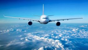 МЗС просить унеможливити продаж авіаквітків до країн, що не дозволяють в'їзд українським туристам