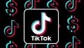 США можуть заборонити китайські додатки для соціальних мереж, у тому числі TikTok