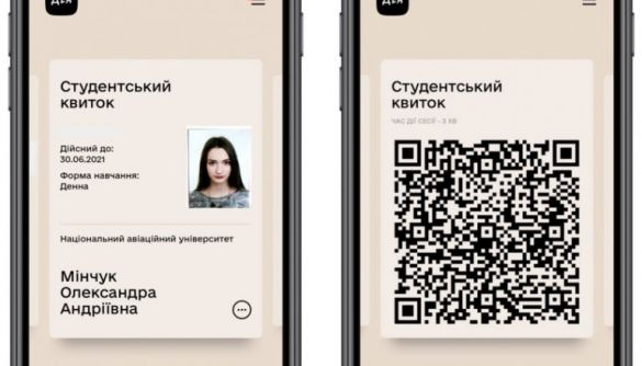 «Укрзалізниця» почала приймати цифрові студентські у мобільному додатку «Дія»