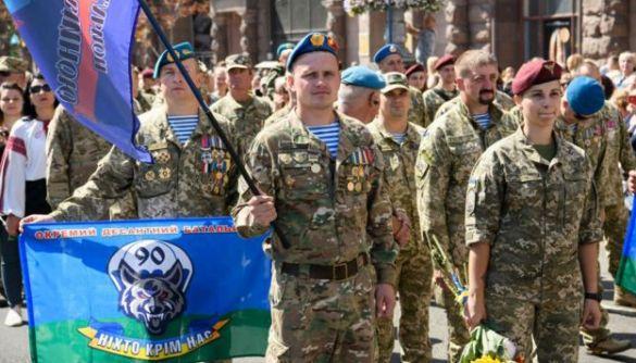 В Україні з'явився чат-бот для ветеранів