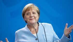 Німеччина пропонує ЄС запровадити нові санкції проти Росії за кібератаку на Бундестаг