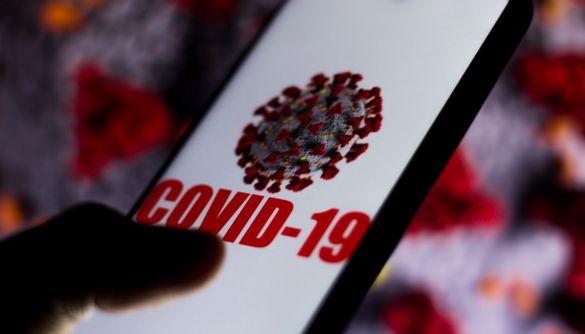 На Львівщині створили інтернет-платформу та чат-боти про COVID-19  для мешканців області