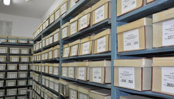 В Україні планують створити єдиний архів усіх силових радянських відомств – це 4 мільйони справ