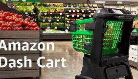 Amazon представила розумний візок, який з'явиться в супермаркеті Лос-Анджелеса