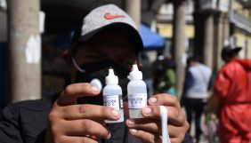 Парламент Болівії схвалив використання відбілювача проти коронавірусу. 10 людей вже загинуло