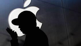 Apple випустить «хакерські» iPhone для розробників в області безпеки