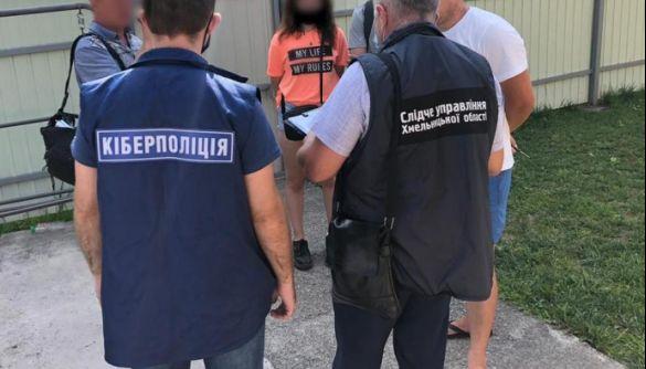 Кіберполіція викрила в Україні нелегальний криптовалютний онлайн-обмінник