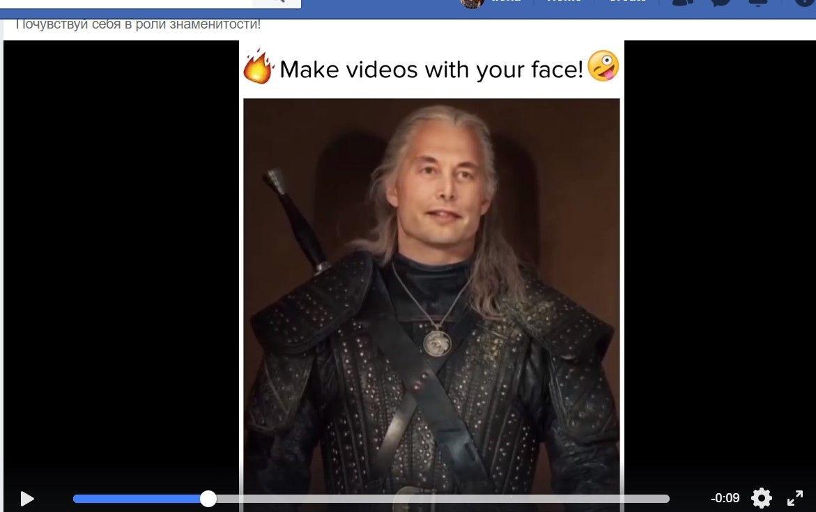Facebook бореться з deep fake, але рекламує додатки, які їх створюють