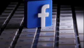 У Бразилії Facebook оштрафували на $370 тис. за неповне блокування акаунтів прихильників президента