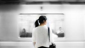 Вчені з'ясували, як подорожувати потягом і не захворіти на  СOVID-19
