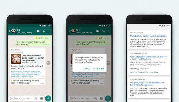 WhatsApp дозволить перевіряти правдивість інформації, отриманої користувачами