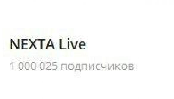 Nexta Live: що відомо про найпопулярніший телеграм-канал Білорусі