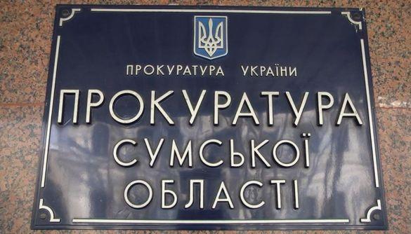 У Сумській області колишнього військового підозрюють в антиукраїнській агітації в соцмережах