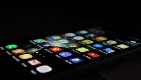 TikTok збирав дані користувачів смартфонів на Android - ЗМІ