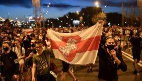 «Наркомани», «алкоголіки» та «соціохакінг». Як білоруське телебачення висвітлює протести