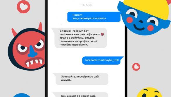 В Україні створили чатбот, який буде допомагати виявляти тролів у Facebook