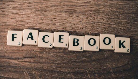 В Україні запрацювала платіжна система від Facebook