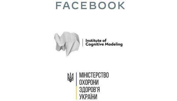 15 млн українців отримали інформацію українського МОЗ про COVID-19 у Facebook