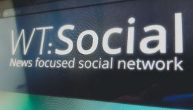 Нетоксичная соцсеть: что такое WT: Social и как это будет работать