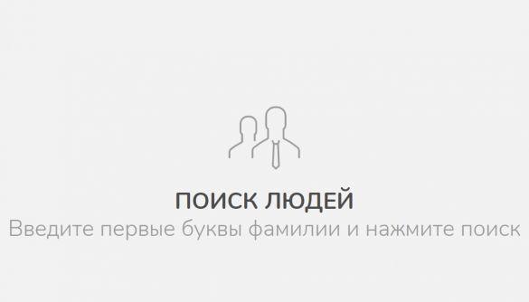 У Білорусі створили сайт з базою затриманих під час протестів